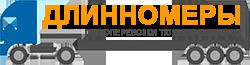 Грузоперевозки - Тюмень - Нефтеюганск